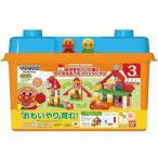 ブロックラボ アンパンマン おおきなパン工場とすてきなおうちブロックバケツ 新品   知育玩具 おもちゃ (弊社ステッカー付)