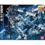1/100 RX-78-2 ガンダムVer.3.0 (機動戦士ガンダム)(再販) 新品MG   ガンプラ マスターグレード プラモデル (弊社ステッカー付)