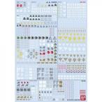 ガンダムデカールDX 06 (ユニコーン系 Vol.2)(1/100スケール推奨) 新品ガンダムデカール   ガンプラ シール ステッカー (弊社ステッカー付)