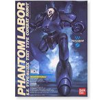 1/60 パトレイバープラモデルシリーズ ファントムレイバー 新品  機動警察パトレイバー プラモデル