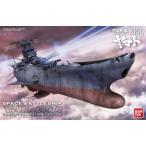 宇宙戦艦ヤマト2199 コスモリバースVer. 新品  宇宙戦艦ヤマト プラモデル (弊社ステッカー付)
