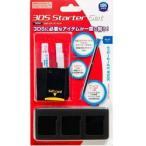 スターターセット ブルー(液晶保護フィルム・タッチペン入り) 新品 3DS (弊社ステッカー付)