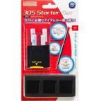 スターターセット レッド(液晶保護フィルム・タッチペン入り) 新品 3DS
