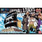 偉大なる船コレクション マーシャル・D・ティーチの海賊船 (再販) 新品ワンピース   ONE PIECE プラモデル (弊社ステッカー付)