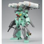 HGUC 1/144 RGM-89S プロト・スタークジェガン (機動戦士ガンダムUC) 新品  ガンプラ プラモデル 限定 (弊社ステッカー付)