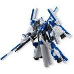 (在庫処分セール)機動戦士ガンダム ユニバーサルユニット ゼータプラス(ver.BLUE) ハミングバード 新品  食玩 フィギュア