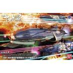 宇宙戦艦ヤマト2202 1/1000 地球連邦 宇宙戦艦ゆうなぎ艦隊セット 新品  宇宙戦艦ヤマト プラモデル (弊社ステッカー付)
