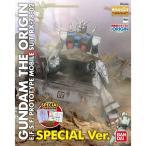 MG 1/100 RX-78-02 ガンダム(GUNDAM THE ORIGIN版)スペシャルエディション (機動戦士ガンダム THE ORIGIN) 新品MG   ガンプラ マスターグレード プラモデル