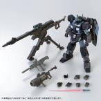 HGUC 1/144 RGM-96Xs ジェスタ (シェザール隊仕様 B&C班装備)(機動戦士ガンダムNT) 新品  ガンプラ プラモデル 限定