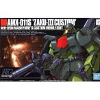 1/144 (003)AMX-011S ザクIII改 (機動戦士ガンダムZZ)