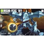 1/144 (037)MSM-03C ハイゴッグ (機動戦士ガンダム0080 ポケットの中の戦争)(再販) 新品HGUC   ガンプラ プラモデル (弊社ステッカー付)