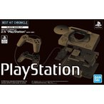 BEST HIT CHRONICLE 2/5 PlayStation (SCPH-1000) プレイステーション 新品  プラモデル (弊社ステッカー付)