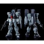 HGUC 1/144 RX-79[G]SW スレイヴ・レイス (パラシュート・パック仕様) (機動戦士ガンダム外伝 ミッシングリンク) 新品  ガンプラ プラモデル 限定