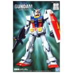 FG 1/144 RX-78-2 ガンダム (機動戦士ガンダム) 新品  (再販) ガンプラ  ガンダム プラモデル バンダイ ホビー ロボット