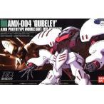 1/144 (004)AMX-004 キュべレイ(機動戦士Zガンダム)(再販) 新品HGUC   ガンプラ プラモデル