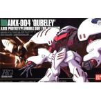 1/144 (004)AMX-004 キュべレイ(機動戦士Zガンダム)(再販) 新品HGUC   ガンプラ プラモデル (弊社ステッカー付)