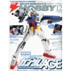 電撃 HOBBY MAGAZINE (ホビーマガジン) 2011年 12月号 新品書籍   プラモデル