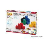 メカニカルパズル 新品LaQ   ラキュー 知育玩具 ブロック