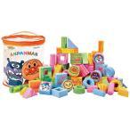 アンパンマン うちの子天才かるい安全つみき L 新品   知育玩具 おもちゃ