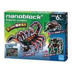 ダイオウサソリ PBH-014 新品ナノブロックプラス   nano block+