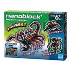 ダイオウサソリ PBH-014 新品ナノブロックプラス   nano block+ (弊社ステッカー付)