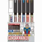ガンダムマーカー流し込みスミ入れペン6本セット 新品ガンプラ 塗料   ガンダムマーカー プラモデル用