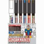 ガンダムマーカー流し込みスミ入れペン6本セット 新品ガンプラ 塗料   ガンダムマーカー プラモデル用 (弊社ステッカー付)