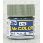 C25 ダークシーグレー 新品塗料   GSIクレオス Mr.カラー (弊社ステッカー付)