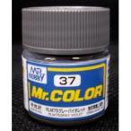 C37 RLM75グレーバイオレット 新品塗料   GSIクレオス Mr.カラー