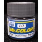 C37 RLM75グレーバイオレット 新品塗料   GSIクレオス Mr.カラー (弊社ステッカー付)