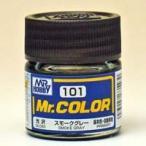 C101 スモークグレー 新品塗料   GSIクレオス Mr.カラー (弊社ステッカー付)