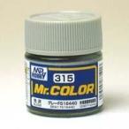 C315 グレー FS16440 新品塗料   GSIクレオス Mr.カラー (弊社ステッカー付)