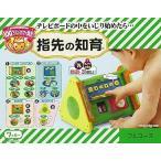 Yahoo!ゲーム&ホビーケンビル(在庫処分セール) ピープル 指先の知育 フルコース (ベビー おもちゃ) 新品   知育玩具 おもちゃ