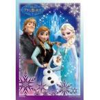 Yahoo!ゲーム&ホビーケンビル(在庫処分セール) 99ピース ジグソーパズル ディズニー アナと雪の女王 (10x14.7cm) 新品