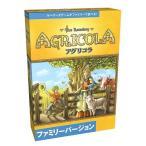 アグリコラ:ファミリーバージョン 日本語版 新品  ボードゲーム アナログゲーム テーブルゲーム ボドゲ