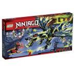 ゴースト・モロードラゴン 70736 新品レゴ ニンジャゴー   LEGO 知育玩具