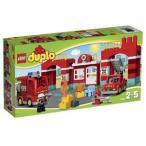 デュプロのまち 消防署 10593 新品レゴ デュプロ   LEGO 知育玩具 (弊社ステッカー付)