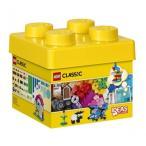 黄色のアイデアボックス ベーシック 10692 新品レゴ クラシック   LEGO CLASSIC 知育玩具 (弊社ステッカー付)