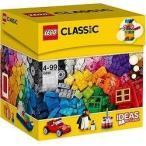 アイデアパーツ スペシャルセット 10695 新品レゴ クラシック   LEGO CLASSIC 知育玩具 (弊社ステッカー付)