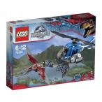 プテラノドンの捕獲 75915 新品レゴ ジュラシックワールド  LEGO 知育玩具 (弊社ステッカー付)