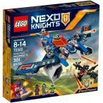 エアロストライカーV2 70320 新品レゴ ネックスナイツ  LEGO NEXO KNIGHTS 知育玩具 (弊社ステッカー付)