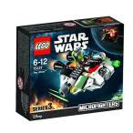 マイクロファイター ゴースト 75127 新品レゴ スター・ウォーズ   LEGO スターウォーズ 知育玩具 (弊社ステッカー付)