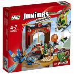 ニンジャゴー空中決戦 10725 新品レゴ ジュニア   LEGO JUNIORS 知育玩具 (弊社ステッカー付)