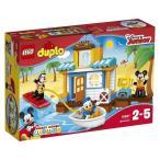 ミッキー&フレンズのビーチハウス 10827 新品レゴ デュプロ   LEGO 知育玩具 (弊社ステッカー付)
