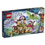 秘密のマーケット 41176 新品レゴ エルフ   LEGO 知育玩具