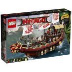 空中戦艦バウンティ号 70618 新品レゴ ニンジャゴー   LEGO 知育玩具 (弊社ステッカー付)