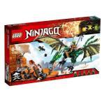 ロイドのエレメント・ドラゴン 70593 新品レゴ ニンジャゴー   LEGO 知育玩具 (弊社ステッカー付)