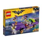 バットマンムービー ジョーカーのローライダー 70906 新品レゴ   LEGO 知育玩具 (弊社ステッカー付)
