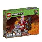 暗黒界の戦い 21139 新品レゴ マインクラフト   LEGO Minecraft 知育玩具 (弊社ステッカー付)