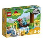 やさしい恐竜たちのふれあい動物園 10879 新品レゴ デュプロ   LEGO 知育玩具